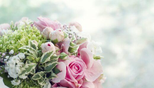 結婚祝いに花束を送るマナー解説!花言葉で種類を選べばいい?