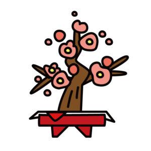 梅盆栽イラスト